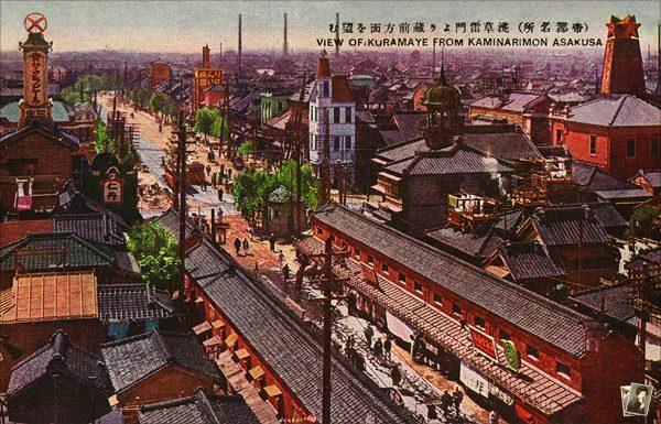Asakusa trong lịch sử Nhật Bản – phần 3: từ thời Meiji (mở cửa đất nước) đến khi kết thúc Thế chiến 2 (1945)