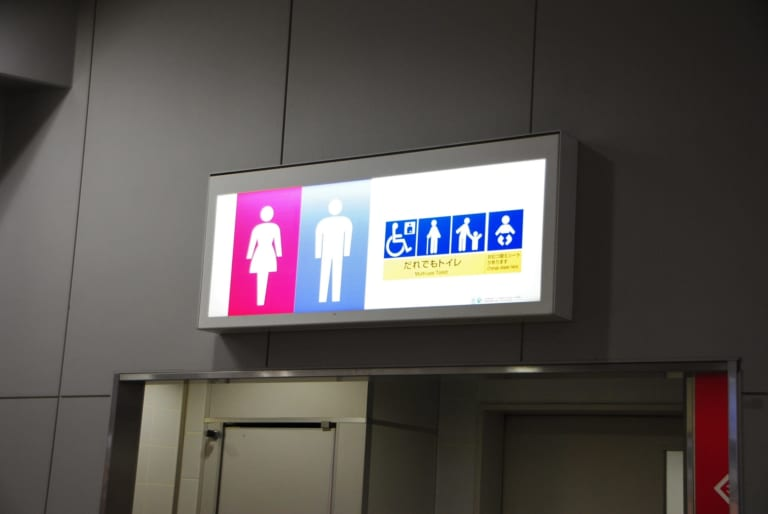 """Giải quyết """"nỗi buồn"""" trong lúc đi tham quan? (2) Các nhà vệ sinh công cộng miễn phí ở Asakusa"""