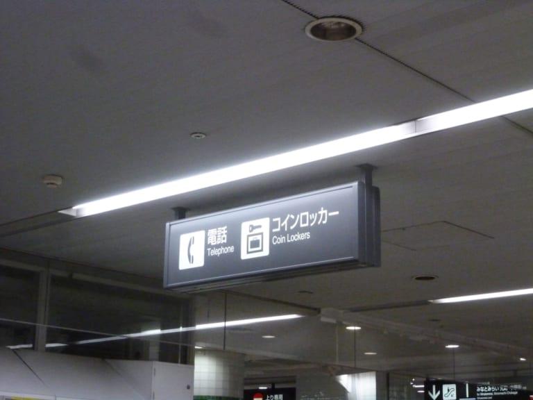 """Rảnh tay du lịch, tại sao không? (2) Dịch vụ """"tủ khóa tiền xu"""" tại Asakusa"""