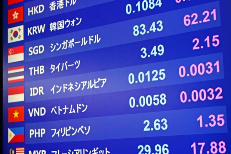 Đột nhiên hết tiền Yên ? Đã có dịch vụ thu đổi ngoại tệ ở Asakusa!