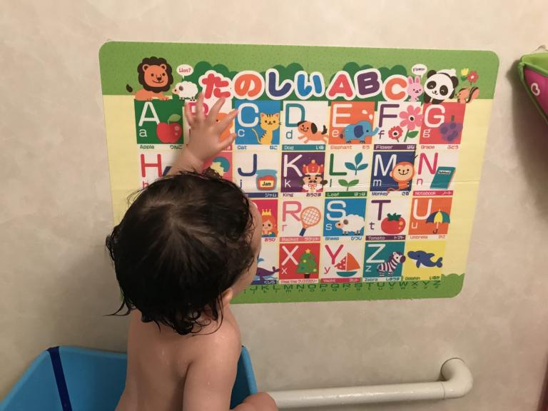 """Vật dụng cho bé có thể tìm thấy ở DAISO """"Poster học tập"""""""