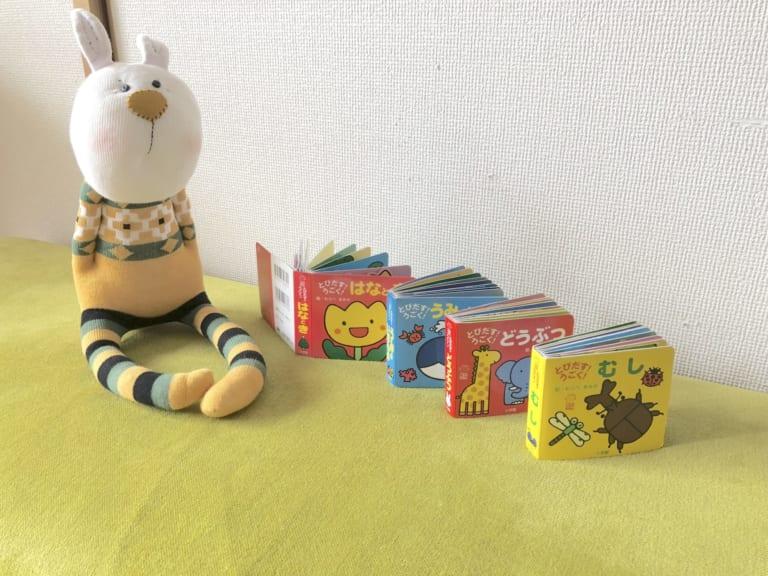 Sách tranh làm nên đời sống trẻ nhỏ (6) Sách pop-up