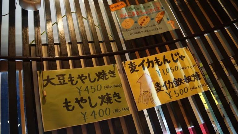 Gợi ý 10 quán ăn Konamono được yêu thích ở Asakusa