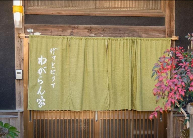 """Đôi nét về """"Wagaran-ya"""" – nhà nghỉ kiểu Nhật thời xưa, tọa lạc ở nơi có nhiều di sản thế giới."""