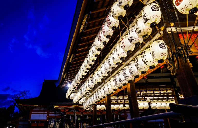 """Lễ hội Nhật Bản – """"Lễ hội Gi-on"""" vào tháng 7 ở Kyoto"""
