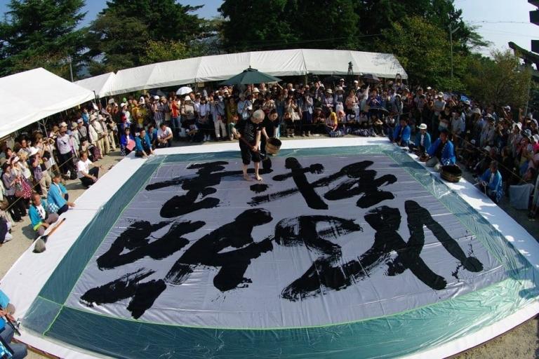 """Lễ hội Nhật Bản – """"Lễ hội Fude-matsuri"""" vào trung tuần tháng 9 tại Hiroshima"""