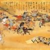 Lịch sử Nhật Bản và Thiên Hoàng (phần 11) – Hai triều đại