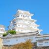 Di sản thế giới của Nhật Bản – Thành Himeji