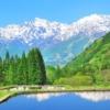 Lễ rước đuốc Olympic Tokyo 2020 – Ngày 2 tháng 4 (phần 2) – Từ thành phố Saku đế