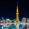 Lễ rước đuốc Olympic Tokyo 2020 – Ngày 6 tháng 4 (phần 2) – Từ thành phố Inazawa