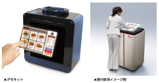 Touchless machine 03