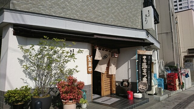 nhà hàng Kiri