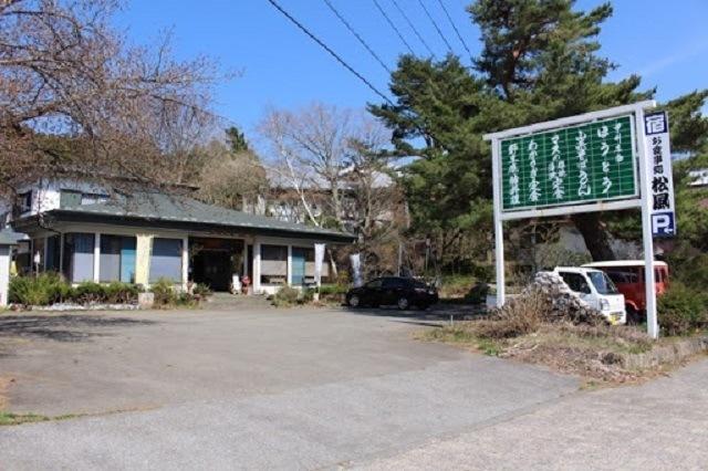 cửa hàng Matsukaze
