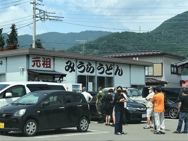 Nhà hàng Niku udon