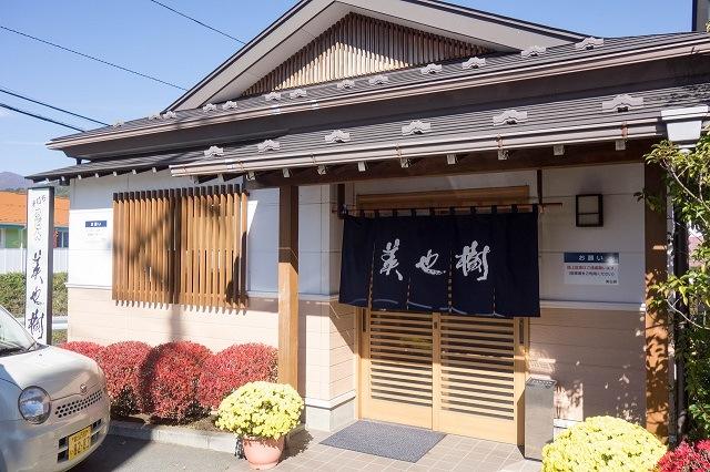 cửa hàng mì udon Miyaki