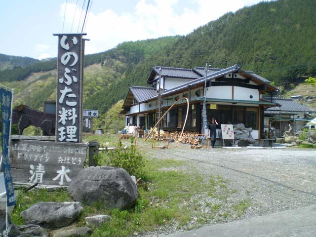 cửa hàng Mingei Chaya Shimizu