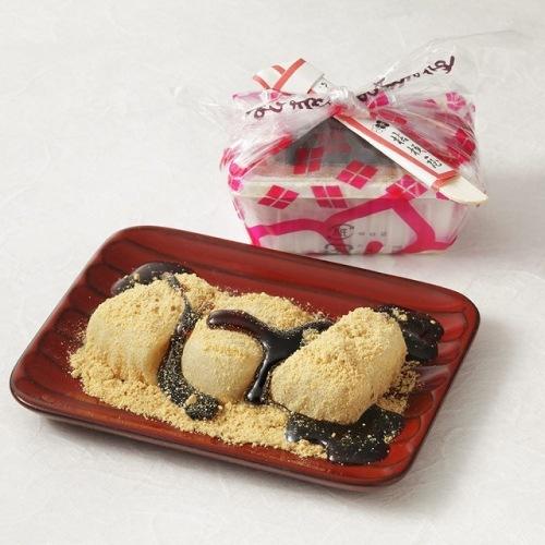 bánh Shingen Mochi